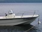 Boston Whaler 2005 Montauk 170
