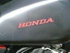 honda decal on my dual sport bike
