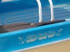my sportsman pond boat