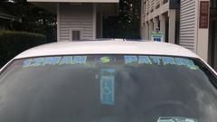 12man Patrol Logo for car